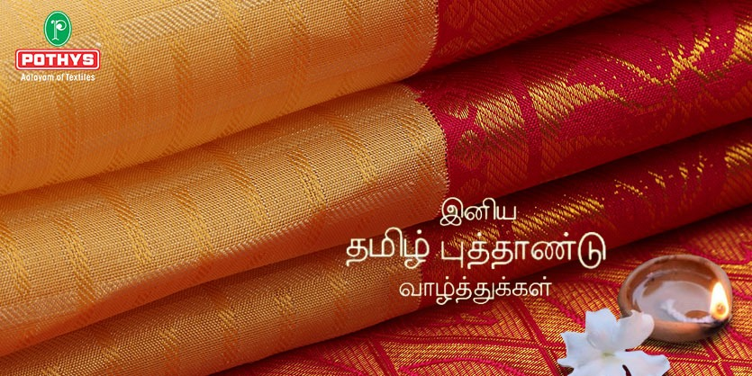 Tamil New Year 2019