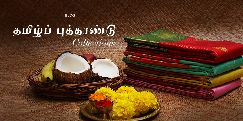 Tamil New Year Collections